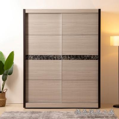 D&T 德泰傢俱 Dona 5X7尺衣櫃-152x60.8x196cm