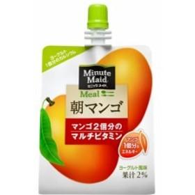 ミニッツメイド 朝マンゴ 180g コカ・コーラ