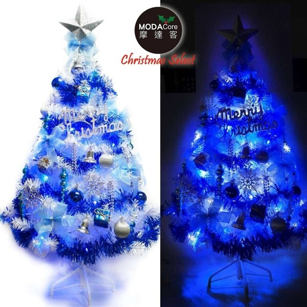 摩達客 台製5尺150cm豪華版夢幻白聖誕樹-銀藍系配件+100燈led燈藍白光2串-附ic控制器