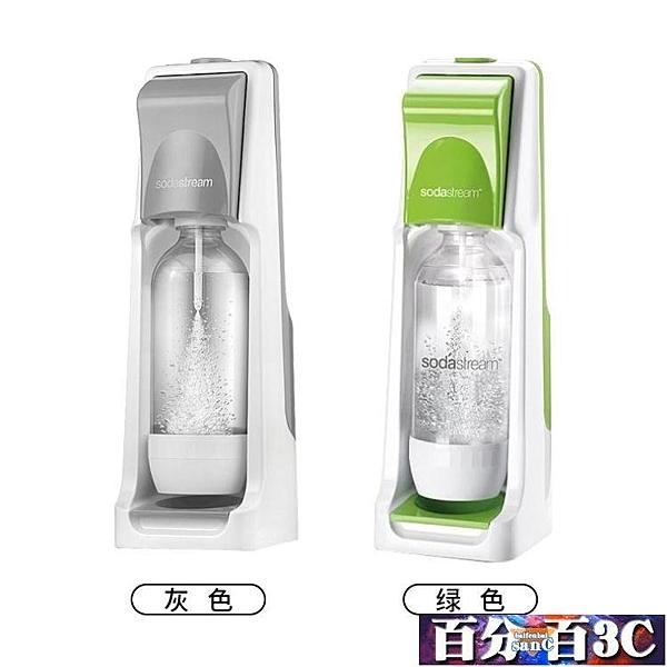 飲料機 氣泡水機蘇打水機自制蘇打水家用商用奶茶店便攜式 WJ百分百