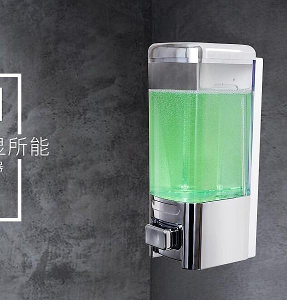 皂液器壁掛式