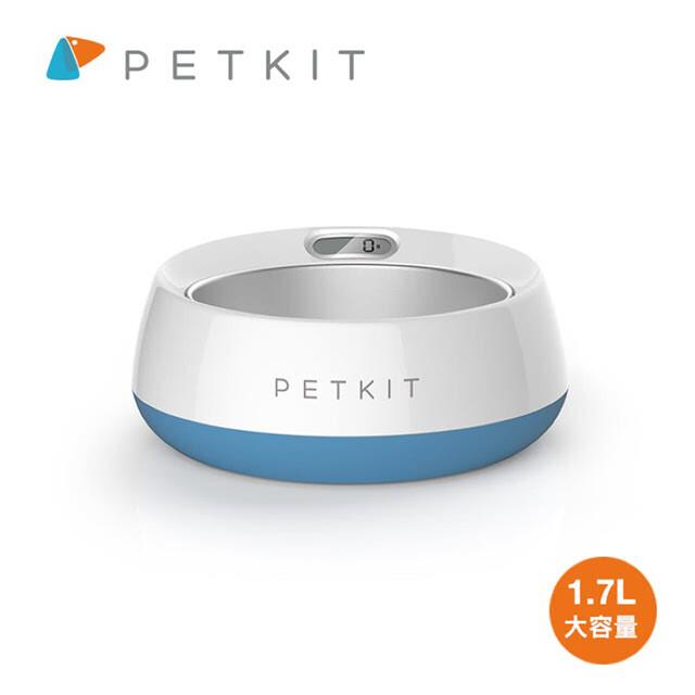 petkit佩奇 - 可拆式智能寵物碗(寵物碗) 公司保固一年 (海洋藍)