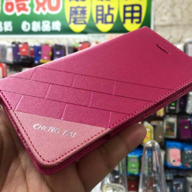 中華電信促銷機 BenQ B506 皮套 磁吸式皮套系列 桃紅