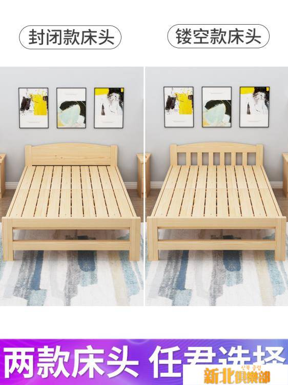 折疊床折疊床單人床家用1.2米簡易經濟型實木床租房兒童小床雙人午休床 聖誕節LX