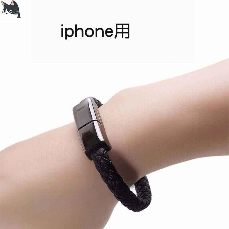 手環充電線蘋果用)