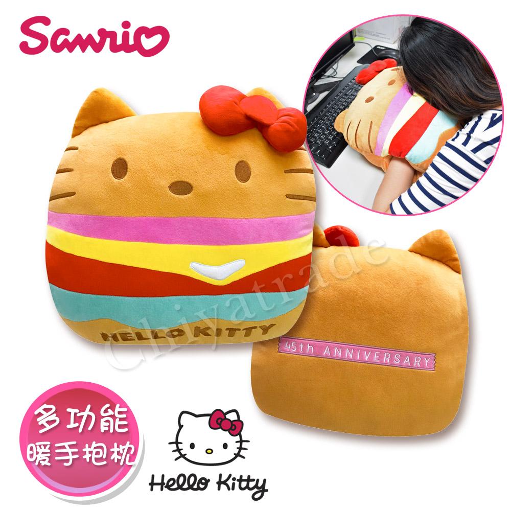 【Hello Kitty】凱蒂貓 可愛大漢堡 大抱枕 暖手枕 午安枕 腰靠枕 沙發枕 汽車枕36x40cm(正版授權)