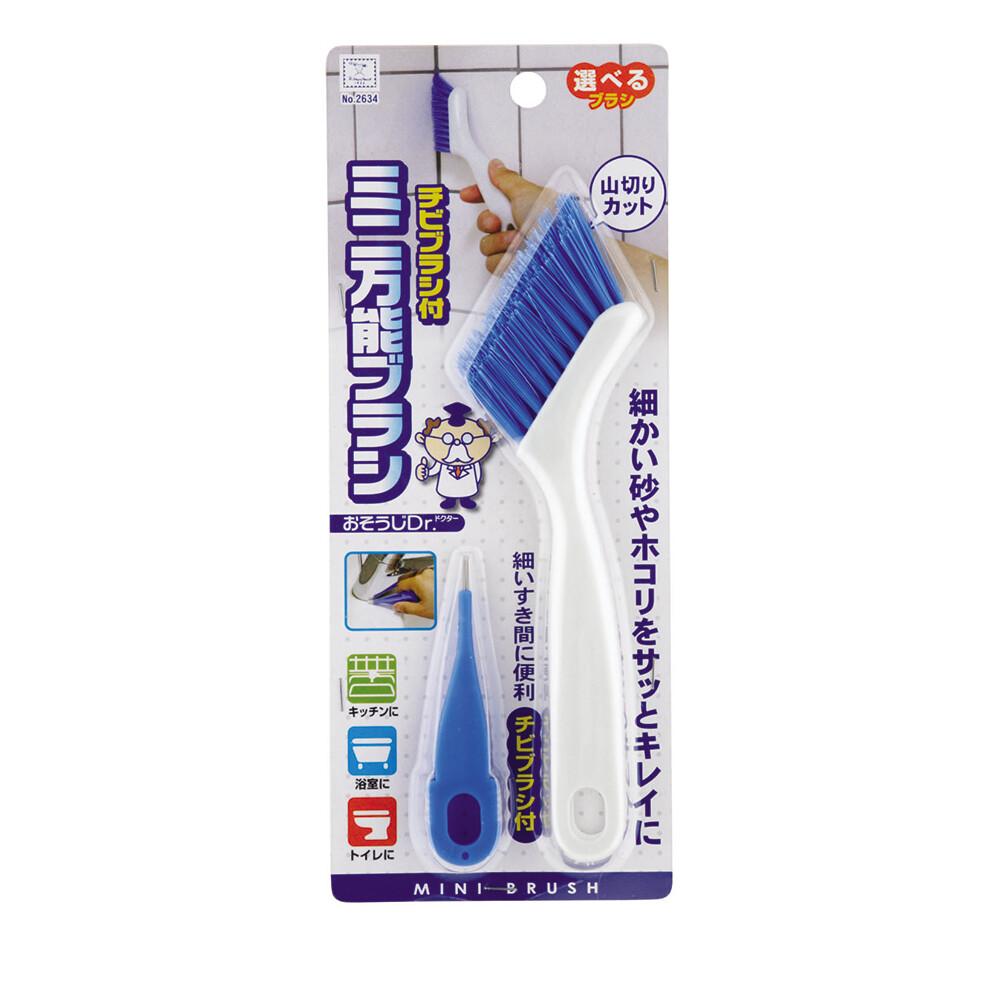 日本-小久保 清掃博士多功能萬能微型刷子(帶微型小刷)