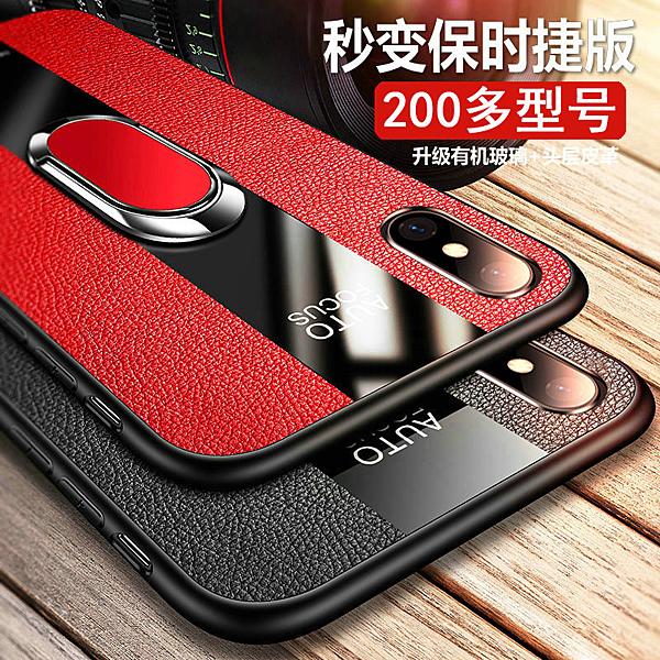 三星Note10 手機殼 /S10e/S10 Plus保護殼 SamSung Note 10 Plus手機套簡約時尚S8/S9/N8/N9三星保護套
