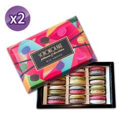 【巧克力雲莊】雙色馬卡龍12入禮盒X2↘特惠組