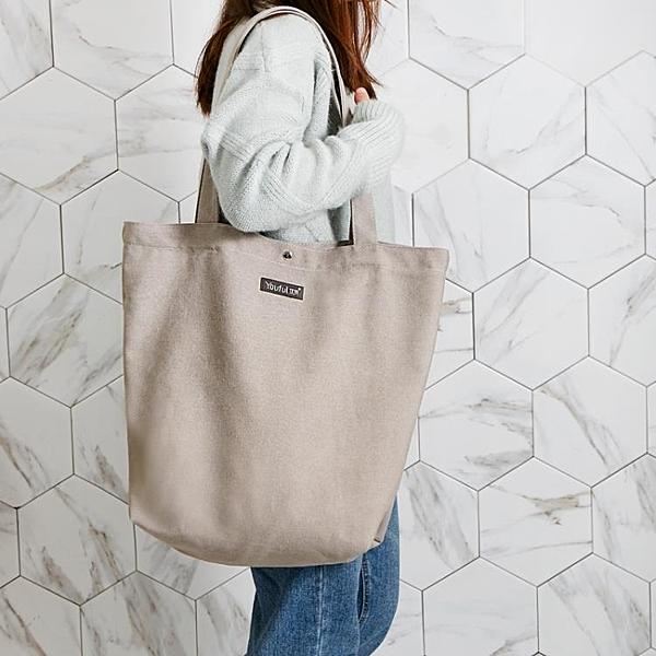 環保單肩手提包購物袋