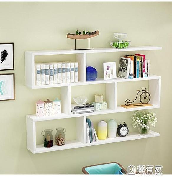 墻上置物架壁掛書架墻架客廳墻面裝飾現代簡約墻壁櫃儲物臥室吊櫃  ATF  全館鉅惠