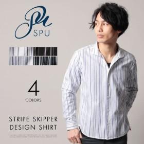 メンズ シャツ ストライプ スキッパー デザイン 長袖 シャツ スキッパー カラー 襟 綿 コットン