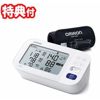 オムロン 上腕式血圧計 HCR-7402 デジタル血圧計 上腕血圧計 オムロン血圧計 HCR7402 血圧測定器 omron 血圧測定器 は