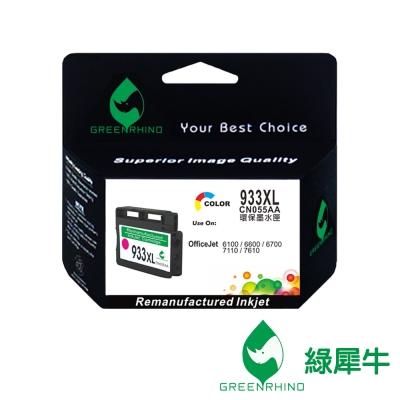 綠犀牛 for HP NO.933XL CN055AA 紅色高容量環保墨水匣