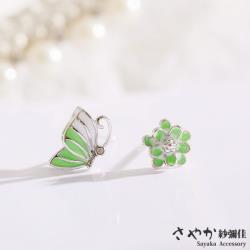 【Sayaka紗彌佳】青草綠蝶戀花滴釉造型耳環