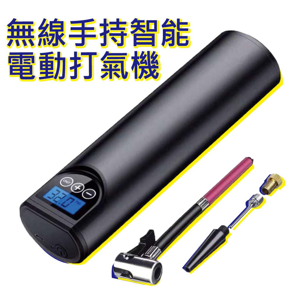 suniwin尚耘-c22無線智能電動打氣機/充電式打氣機/車載充氣泵/數顯預設胎壓/高壓智能自動充