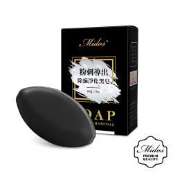 Midos蜜朵斯 粉刺導出除螨淨化黑皂60g