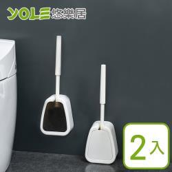 YOLE悠樂居-無痕貼壁掛浴室清潔馬桶刷2入