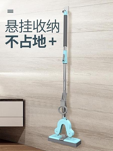 海綿拖把頭免手洗干濕兩用平板對折家用大號拖布膠棉吸水擠水拖把  快速出貨