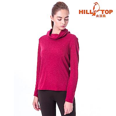 【hilltop山頂鳥】女款混羊毛保暖上衣H51FI4暗紅