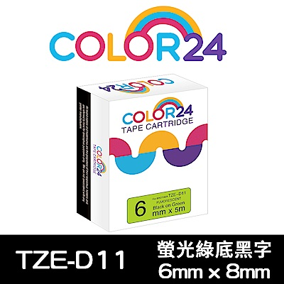 Color24 for Brother TZe-D11 綠底黑字相容標籤帶(寬度6mm)