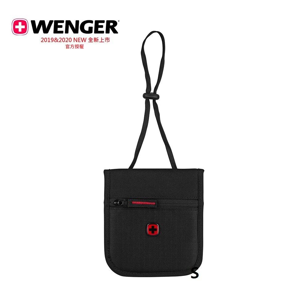 Wenger 607029 掛頸式證件包