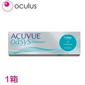 【処方箋不要】ワンデーアキュビューオアシス 30枚入り コンタクトレンズ 1日使い捨て 1day アキビューオアシス