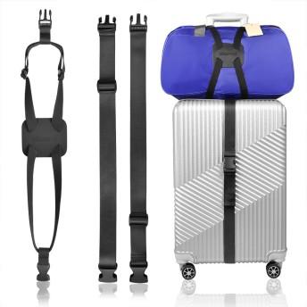 スーツケース ベルト 荷物ストラップ IDAERMEI トスーツケースきつさ 調整可能 調整可能バンド 荷物用弾力固定ベルト 調整可能 軽量 持ち便利 旅行 出張 (ブラック)