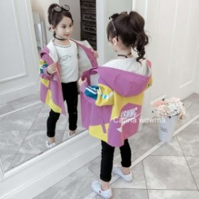 子供 ロングコート春秋 女児 新品  ファッション カジュアル スプリングコート
