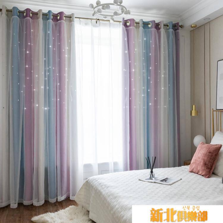 窗簾北歐簡約現代客廳臥室少女網紅雙層窗紗隔熱遮陽布全遮光成品