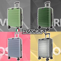 BATOLON寶龍  20+24+28吋  星戀曲TSA鎖加大PC防爆硬殼拉鍊箱/行李箱 (5色任選)