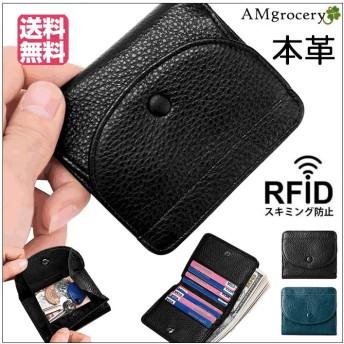 2つ折り財布 メンズ スキミング防止機能付き 本革 小銭広い 薄い レザー ギフト プレゼント 男性