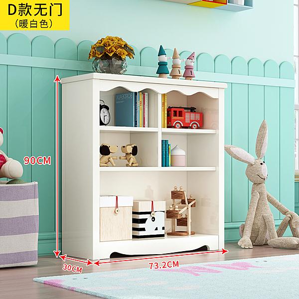 書櫃書架簡約現代學生落地置物架白色實木書架創意收納櫃
