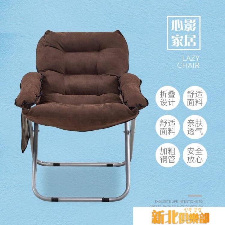 創意懶人沙發單人榻榻米迷你電腦椅臥室簡約宿舍可拆洗可折疊椅子