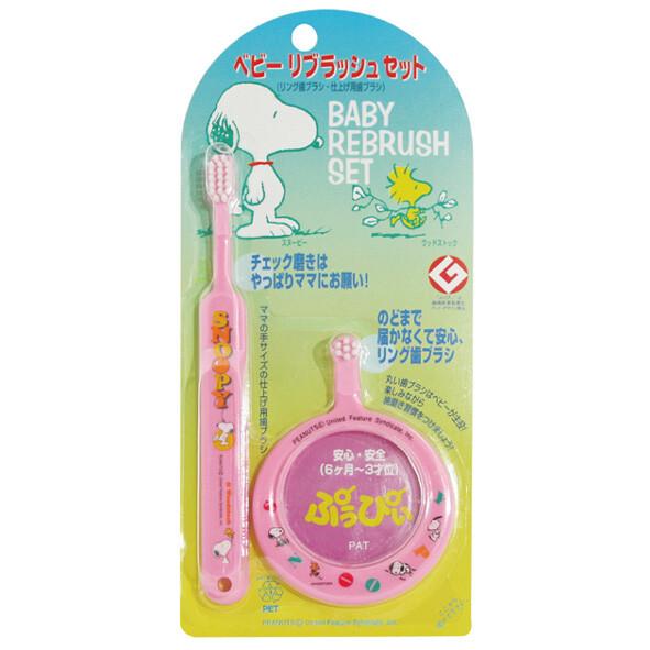 史努比2入幼兒練習牙刷