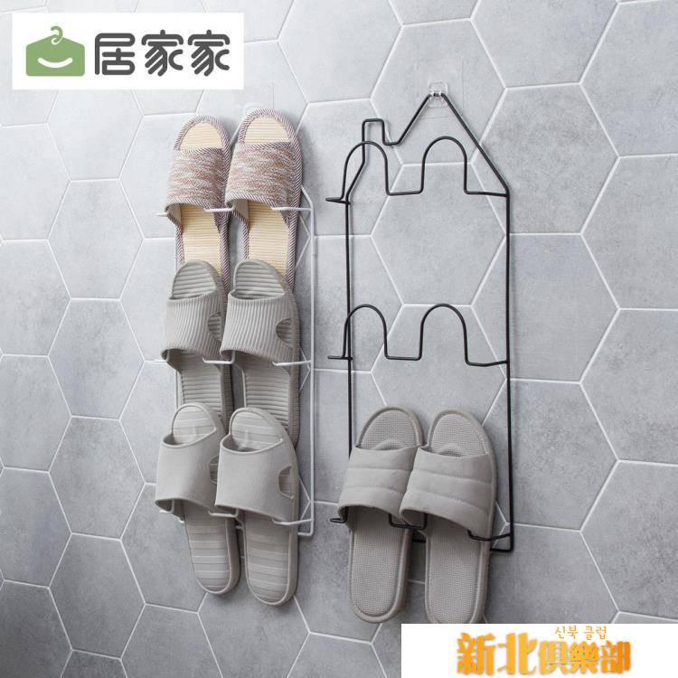 收納壁掛式粘貼鞋架浴室拖鞋架子 牆上放鞋子掛架收納架拖鞋架