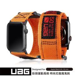 UAG Apple Watch 42/44mm 時尚錶帶-橘
