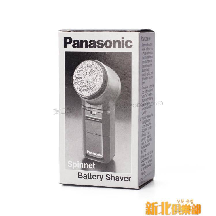 鬆下電動剃鬚刀ES534便攜旋轉式刮胡刀鬚刨干電池式