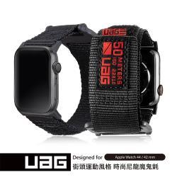 UAG Apple Watch 42/44mm 時尚錶帶-黑