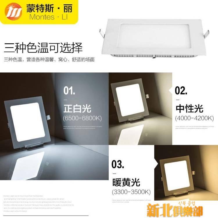 超薄筒燈led方形客廳3w12w桶燈吊頂嵌入式天花射燈面板燈格柵孔燈