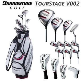 ブリヂストン TOURSTAGE ツアーステージ V002 メンズ ゴルフセット 11本 キャディバッグ付【新品】BRIDGESTONE GOLF フルセット クラブセ