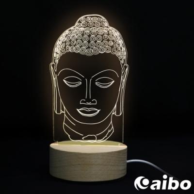 北歐風3D立體造型 LED原木底座USB小夜燈(線控開關)-佛祖