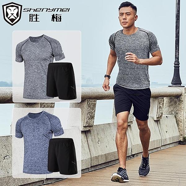 運動套裝男夏季t恤速干衣晨跑寬鬆籃球訓練服裝備健身房跑步衣服  快速出貨