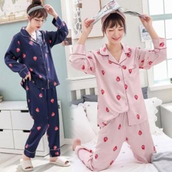 パジャマルームウェアレディース春夏用前開きパジャマ長袖フェイクシルクパジャマルームウェア上下セットイチゴ柄可愛い韓国風部屋着2色