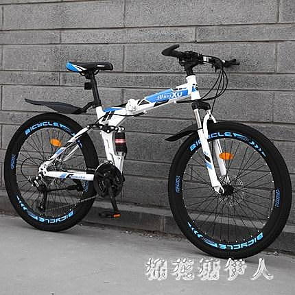 折疊山地自行車變速跑車成人越野車公路賽車男女學生青少年單車 PA12751『棉花糖伊人』