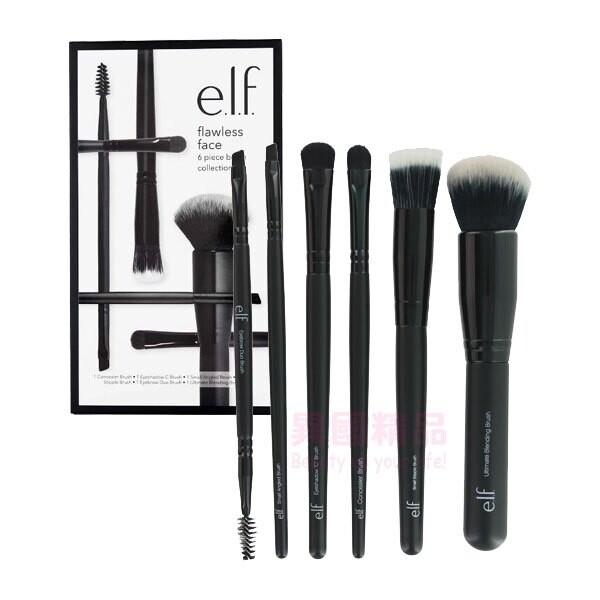 美國 e.l.f 完美無瑕 臉部6件刷具組 flawless face 6 piece brush