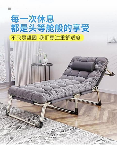 多功能家用折疊床單人辦公室簡易行軍陪護成人午休躺椅午睡床便攜