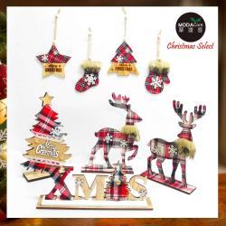 摩達客 木質蘇格蘭格紋風彩繪聖誕擺飾(超值八入組合)