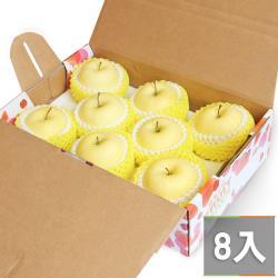 【鮮果日誌】日本空運金星蘋果(8入裝)