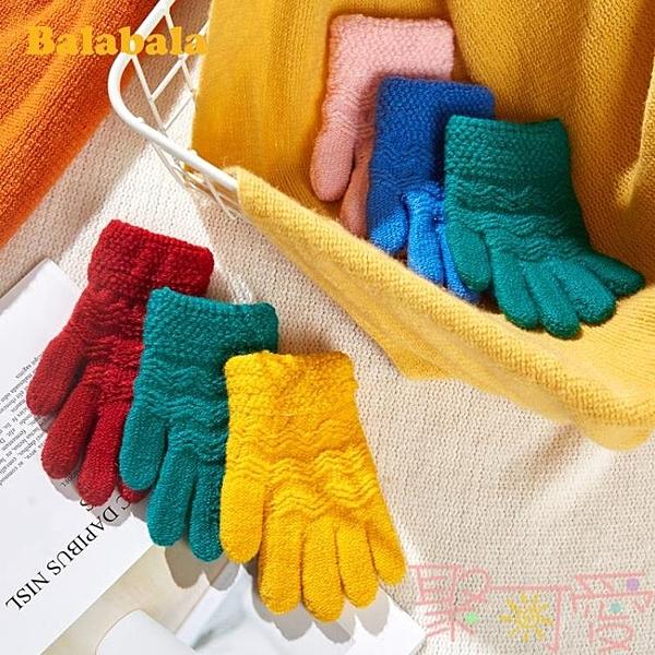 男女童手套針織分指兒童毛線保暖手套【聚可愛】